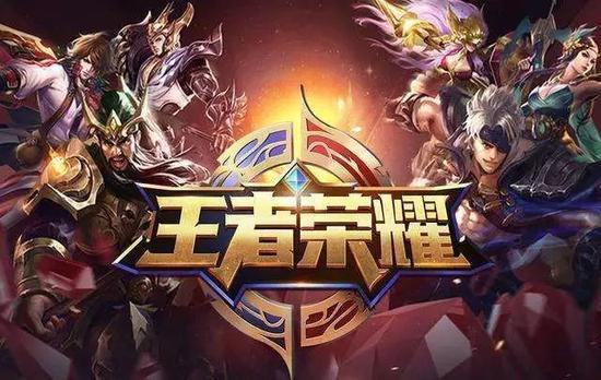 """腾讯的国民游戏""""王者荣耀"""""""