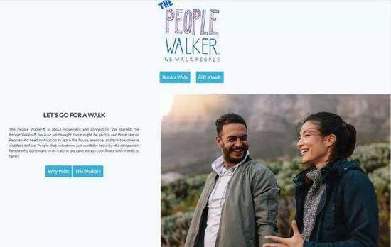 People Walker网页