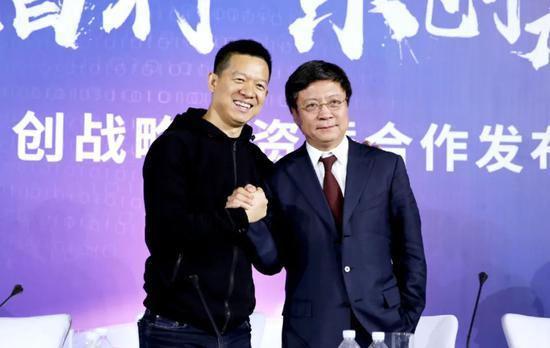贾跃亭(左)与孙宏斌(右),图源贾跃亭微博