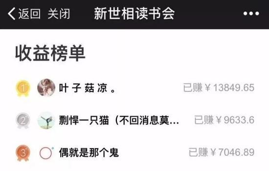 m5彩票彩票网骗局揭秘,华尔街日报:美国律师坚信刘强东不会受到任何起诉