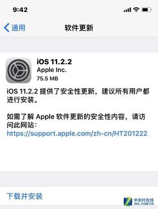 苹果推送的iOS11.2.2更新将修复安全漏洞