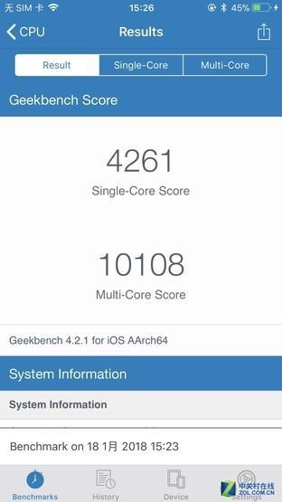 升级iOS11.2.2前后的GeekBench跑分(手机:iPhone8P)