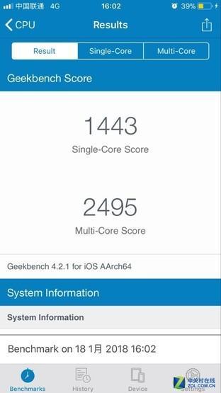 升级iOS11.2.2后的iPhone7P(上)和iPhone6sP(下)
