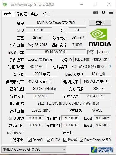 GPU-Z整体截图