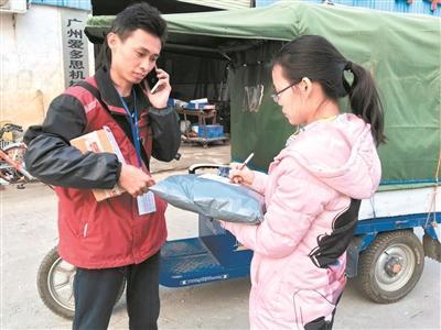 廖继恩一边打电话,一边等客户签收快件。