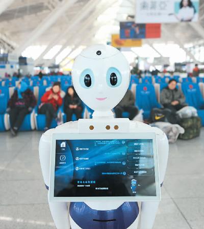 2018年2月3日,服务于青岛北站春运中的智能问询机器人。王海滨摄(人民视觉)