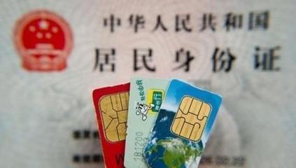 补办手机卡(图片引自金东新闻网)