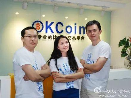 图:建立OKCoin时的何一(中)和赵长鹏(右一)
