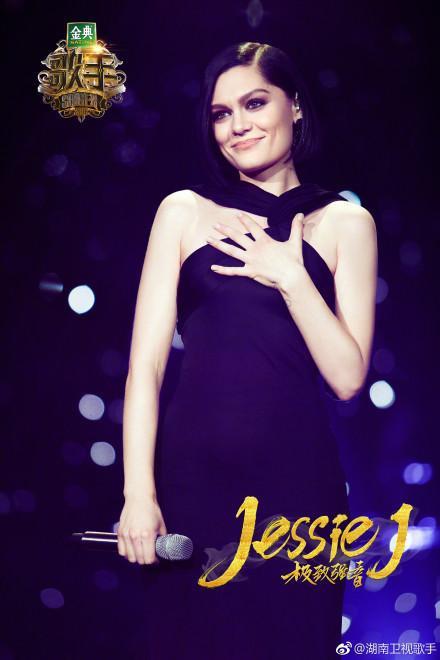 歌手Jessie J发视频吐槽 解禁手机是好是坏