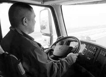 从新中国成立到上世纪90年代,在近50 年的时间里,作为工人阶级中的代表,司机一直是普通大众最羡慕并向往的职业之一。如今,这个职业面临着无人驾驶和智能驾驶的冲击。