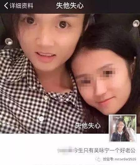 吴永宁和小他四岁的女朋友金金。他们是在网上相识。