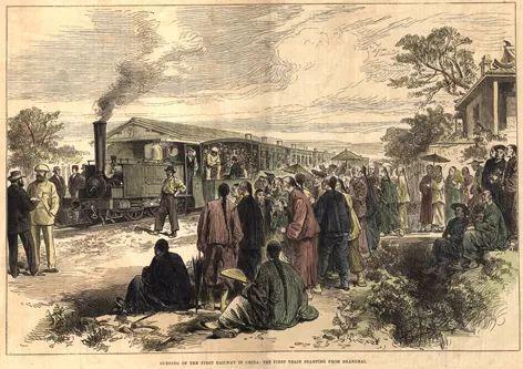 淞沪铁路通车,《伦敦新闻画报》,1876年