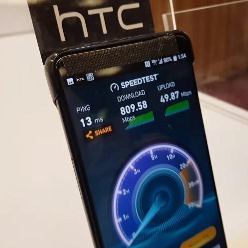 HTCU12谍照