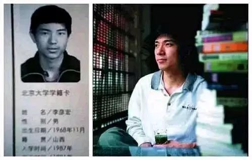 2000年1月1日,李彦宏回国创建了百度