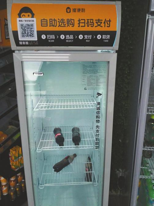成都天府软件园,猩便利冰柜里只有几瓶饮料。