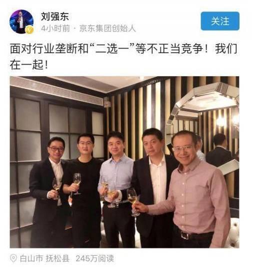 """媒体评论:2017有一种""""问答""""叫""""王帅"""""""
