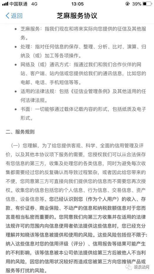浙江:加强2010年,基层暴雨