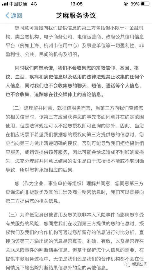 韩媒:在华业务出售未谈拢 乐天