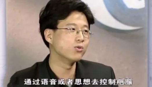 早期接受采访的丁磊