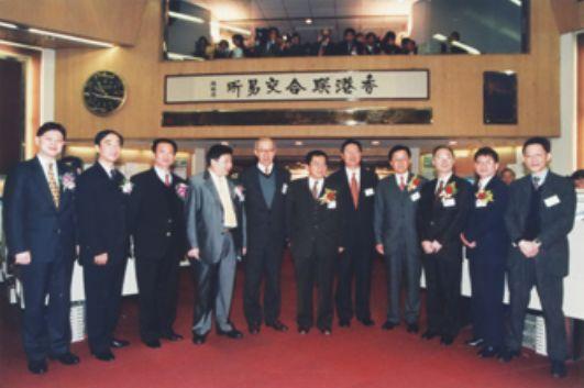 2000年1月31日,裕兴在香港联交所创业板挂牌上市
