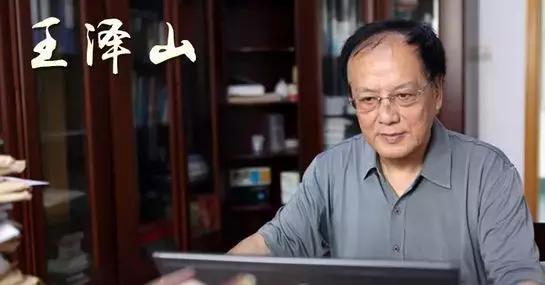 2017年国家科技奖励大会:王泽山 侯云德获国家最高技术奖