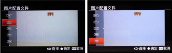 支持S-Log3拍摄(PP9图片配置文件)