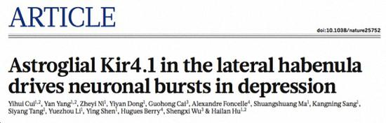 2月15日,著名期刊《自然》杂志同期刊发该团队的两篇研究长文