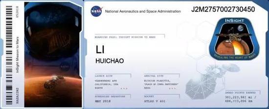 """作者本人搭乘""""洞见号""""去往火星的登机牌"""