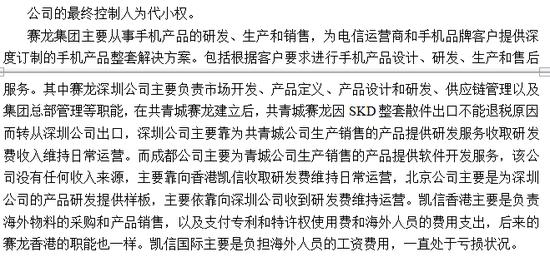 审计报告内容摘录(审计报告P1~2):
