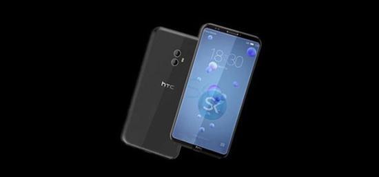 HTCU12渲染图(图片引自微博)