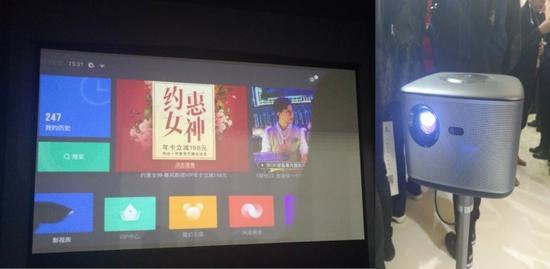暴风AI无屏电视Max6