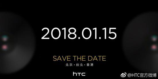 1月15日发!HTC U11 Eyes宣布:骁龙652加持公务员考试报名流程