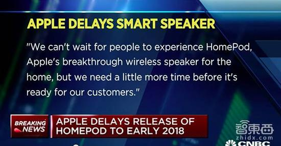 苹果HomePod推迟上市官方声明