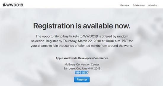 6月4号!苹果WWDC 2018大会时间确认石家庄亲子装批发