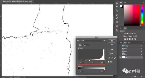 点击图像——调整——色阶;拖动色阶上的黑白灰滑块,减去一些细小的边缘