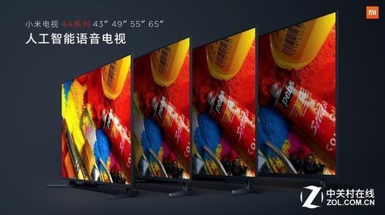 小米电视4A以低价策略取得了不俗的销量成绩