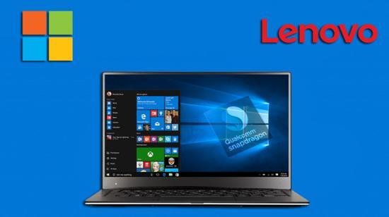 联想基于ARM芯片的Windows 10设备