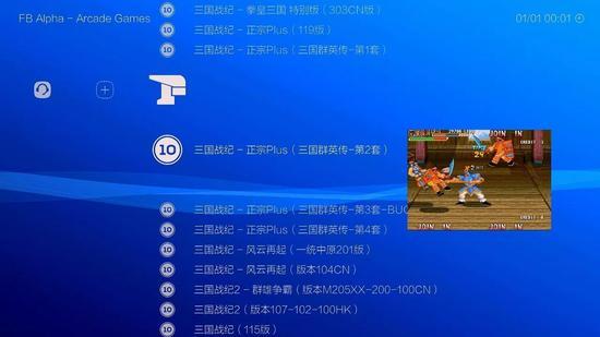 Lakka系统支持全中文界面