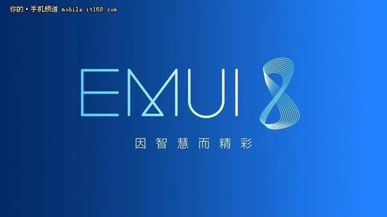 ▲内置智慧AI方案的华为EMUI8