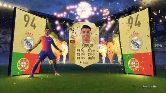 《FIFA 18》中的开卡包画面也非常夸张