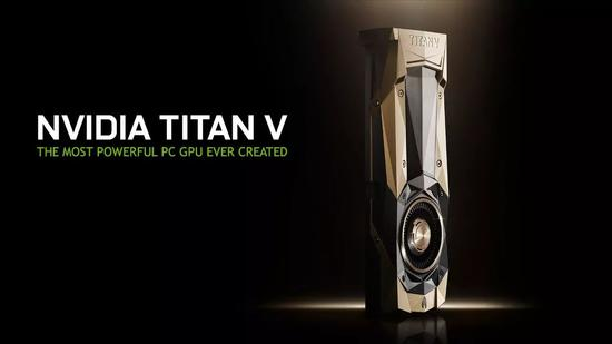 英伟达Titan V显卡