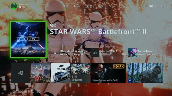 (Xbox One X 主界面)