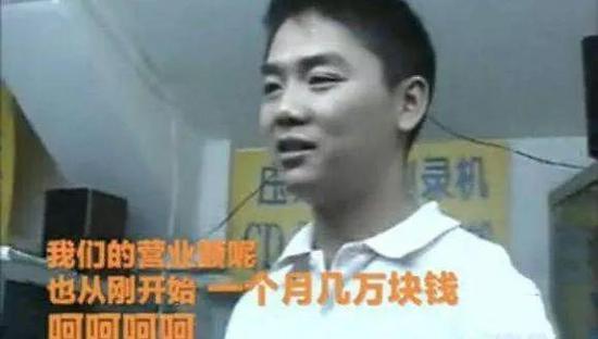 创业初期,还在卖光磁产品的刘强东