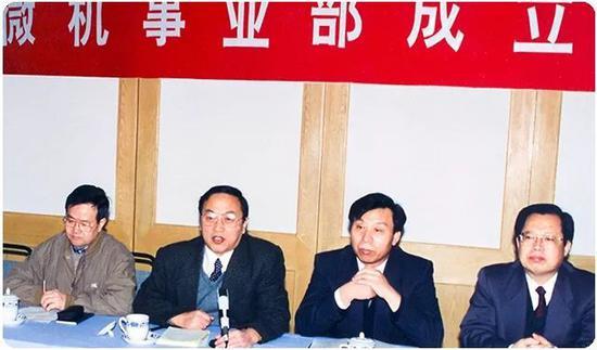 1994年,联想微机事业部成立