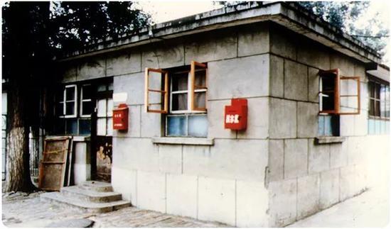 1984年,联想创业小平房(中科院计算所传达室)