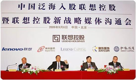 2009年9月8日,中国泛海入股联想控股