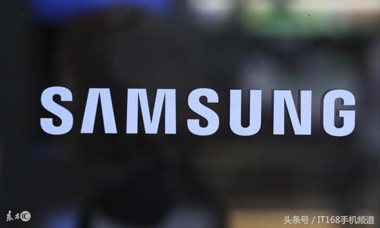 三星确认研制折叠屏幕手机 韩媒:年底发布