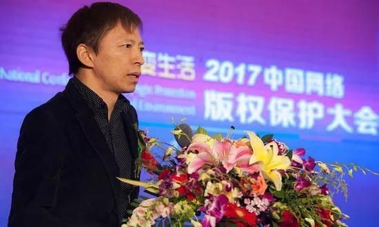 图:在2017中国网络版权保护大会上的张朝阳