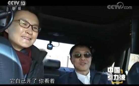 陆奇:人工智能核心需要数据 中国远远多于任何国家