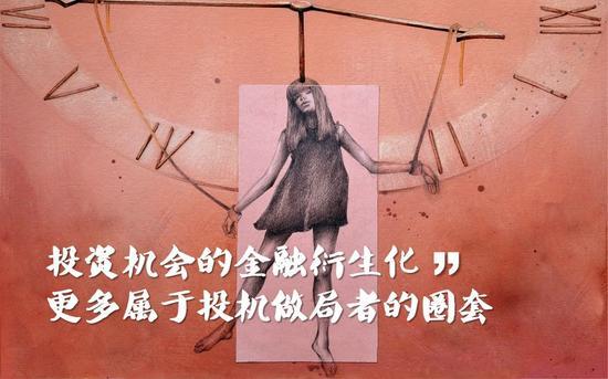 吴晓波:区块链到底是谁的机会?桂林房途网